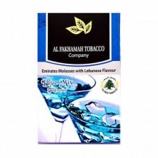 Табак Al Fakhamah Голубой Микс - 50 грамм