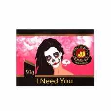 Tobacco AMY Gold I Need You (50 grams)