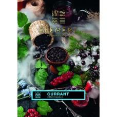 Тютюн Element Вода Currant (Смородина) - 100 грам