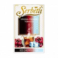 Табак Serbetli Ice Cola Cherry (Лед Кола Вишня) - 50 грамм