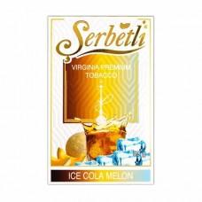 Табак Serbetli Ice Cola Melon (Лед Кола Дыня) - 50 грамм