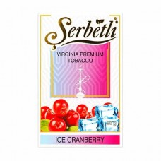 Табак Serbetli Ice Cranberry (Лед Клюква) - 50 грамм