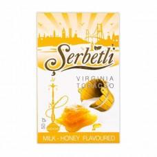 Тютюн Serbetli Honey Milk (Мед Молоко) - 50 грам