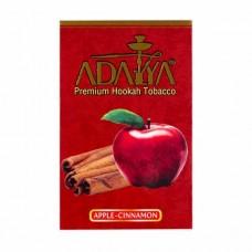 Табак Adalya Apple Cinnamon (Яблоко Корица) - 50 грамм