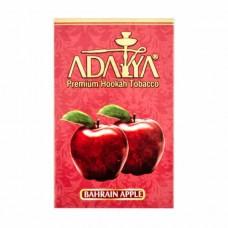 Табак Adalya Bahrain Apple (Красное Яблоко) - 50 грамм