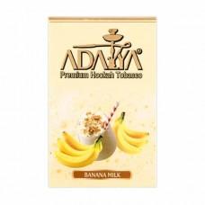 Тютюн Adalya Banana Milk (Банан Молоко) - 50 грам