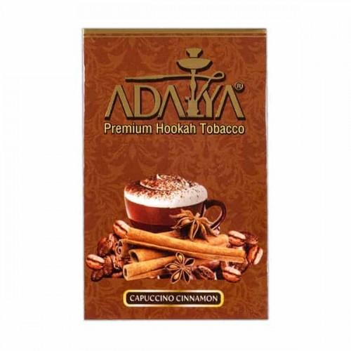 Табак Adalya Capuccino Cinnamon (Капучино Корица) - 50 грамм