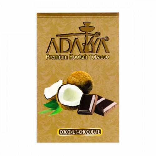 Табак Adalya Coconut Chocolate (Шоколад Кокос) - 50 грамм