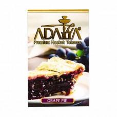 Табак Adalya Grape Pie (Виноградный Пирог) - 50 грамм