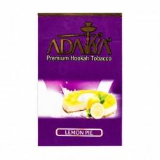 Табак Adalya Lemon Pie (Лимонный Пирог) - 50 грамм