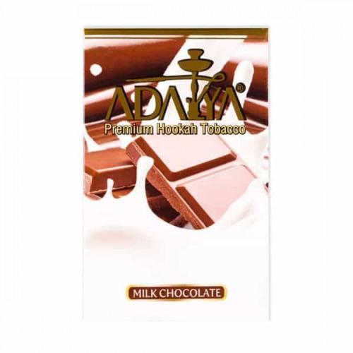 Тютюн Adalya Milk Chocolate (Молоко Шоколад) - 50 грам