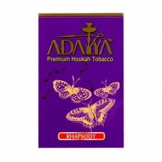 Тютюн Adalya Rhapsody (Рапсодія) - 50 грам
