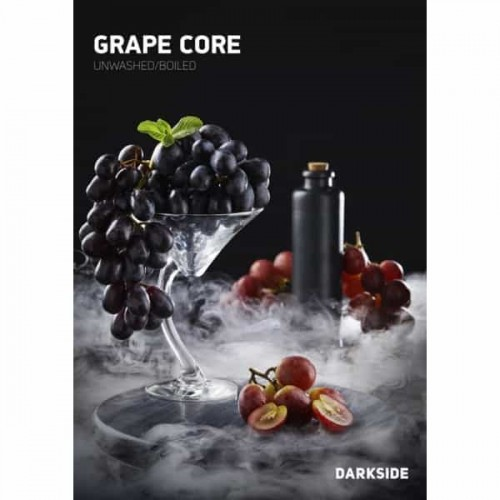Тютюн Darkside Medium Grape Core (Виноград) - 100 грам