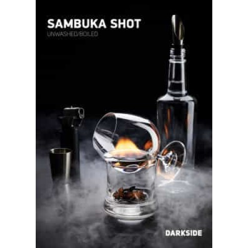 Тютюн Darkside Rare Sambuka Shot (Самбука) - 250 грам