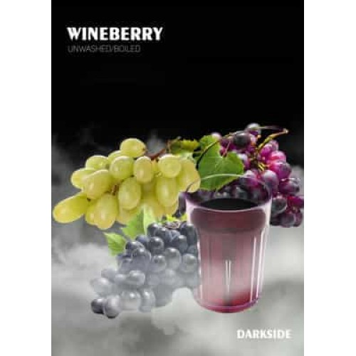Тютюн Darkside Soft WineBerry (Класичний Виноград) - 100 грам