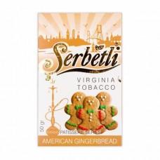 Табак Serbetli American Gingerbread (Имбирный Пряник) - 50 грамм
