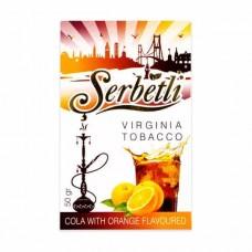 Табак Serbetli Cola Orange (Кола Апельсин) - 50 грамм