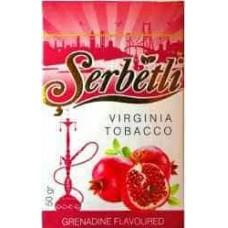 Тютюн Serbetli Grenadine (Гранат) - 50 грам