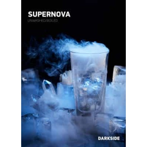 Табак Darkside Rare Supernova (Супернова) - 250 грамм