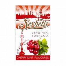 Табак Serbetli Cherry Mint (Вишня Мята) - 50 грамм