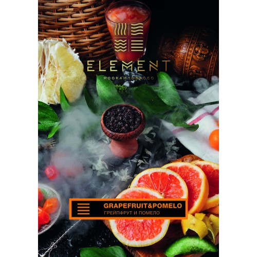Табак Element Земля Grapefruit Pomelo (Грейпфрут Помело) - 100 грамм