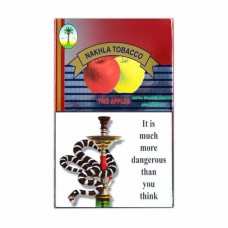Tobacco Nakhla Classic Two Apple (Double Apple) - 250 grams