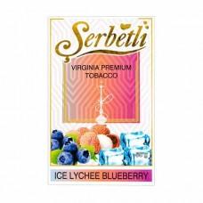 Табак Serbetli Ice Lychee Blueberry (Лед Личи Черника) - 50 грамм