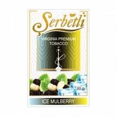 Табак Serbetli Ice Mulberry(Лед Шелковица) - 50 грамм