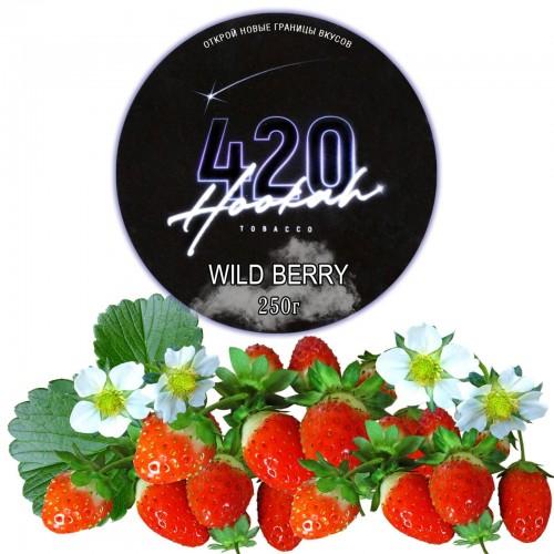 Табак 420 Dark Line Wildberry (Земляника) - 250 грамм