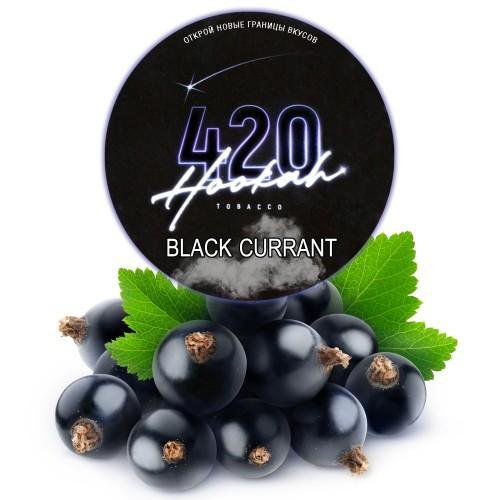 Табак 420 Dark Line Black Currant (Черная Смородина) - 100 грамм