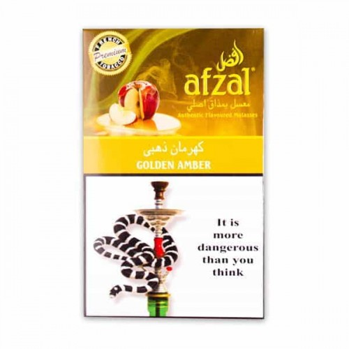 Тютюн Afzal Золотий Бурштин - 50 грам