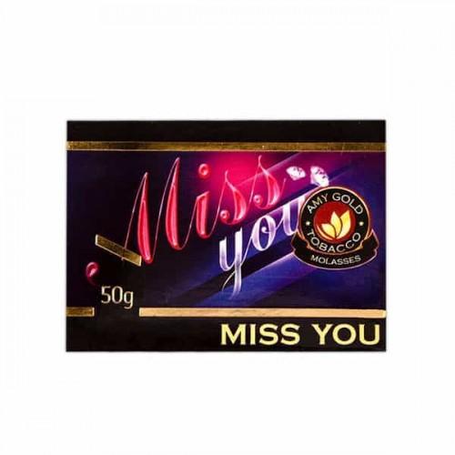Табак AMY Gold Miss You (Скучаю по Тебе) - 50 грамм