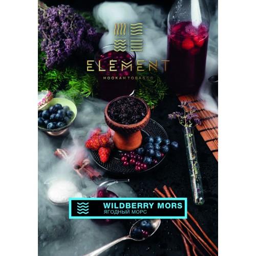 Тютюн Element Вода Wildberry Mors (Ягідний Морс) - 100 грам