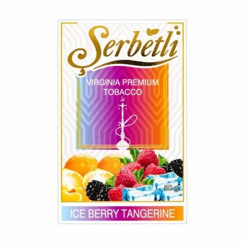 Табак Serbetli Ice Berry Tangerine (Лед Ягоды Мандарин) - 50 грамм