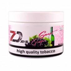 Табак 7Days Sweet Grape (Сладкий Виноград) - 200 грамм