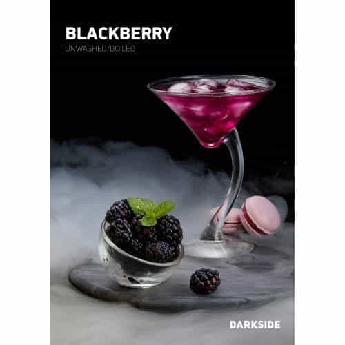 Табак Darkside Medium Blackberry (Ежевика) - 100 грамм