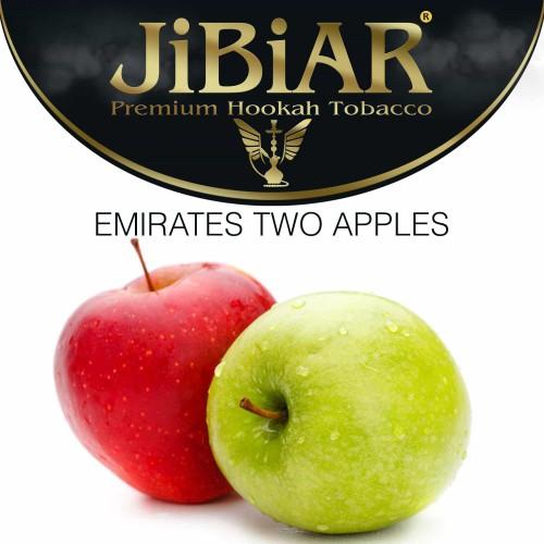 Табак Jibiar Emirates Two Apples (Эмирейтс Двойное Яблоко) - 100 грамм