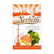 Табак Serbetli Grapefruit Mint (Грейпфрут Мята) - 50 грамм