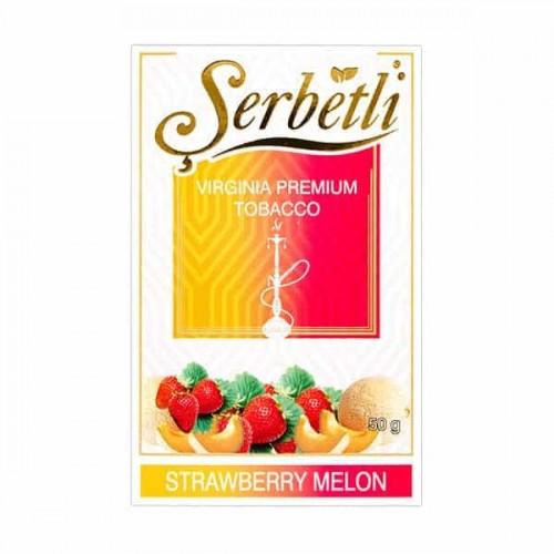 Табак Serbetli Strawberry Melon (Клубника Дыня) - 50 грамм