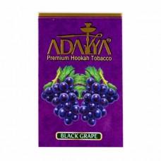 Табак Adalya Black Grape (Черный Виноград) - 50 грамм