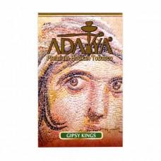Тютюн Adalya Gipsy Kings (Циганський Король) - 50 грам