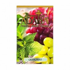 Тютюн Adalya Grape Mint (Виноград М'ята) - 50 грам
