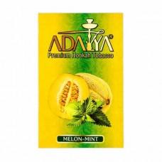 Табак Adalya Melon Mint (Дыня Мята) - 50 грамм