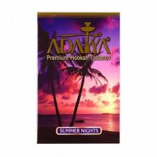 Табак Adalya Summer Nights (Летние Ночи) - 50 грамм