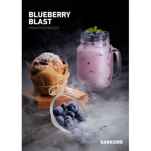 Табак Darkside Medium Blueberry Blast (Черничный Взрыв) - 250 грамм