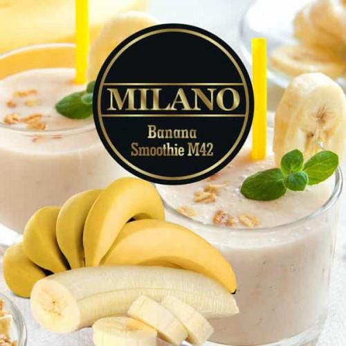 Табак Milano Banana Smoothie M42 (Банановый Коктель) - 100 грамм