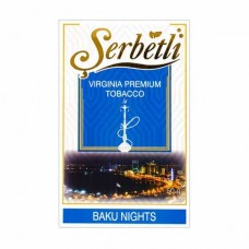 Tobacco Serbetli Baku Night (Baku Nights) - 50 grams