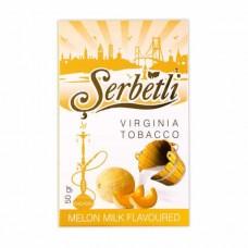 Тютюн Serbetli Melon Milk (Диня Молоко) - 50 грам