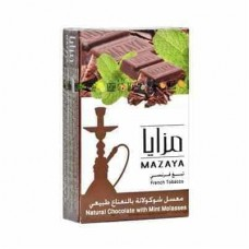 Тютюн Mazaya Chocolate with Mint (Шоколад М'ята) - 50 грам