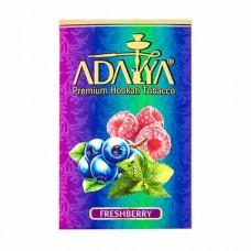 Тютюн Adalya Freshberry (Свіжі Ягоди) - 50 грам